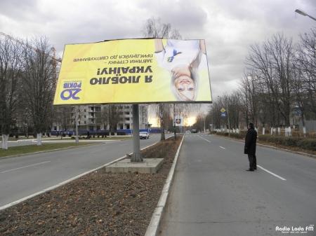 Рекламісти відкупляться від нищення білбордів, вливаючи гроші у ремонт доріг
