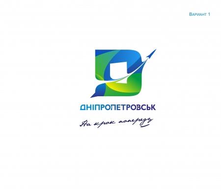 Голосування за новий логотип міста.