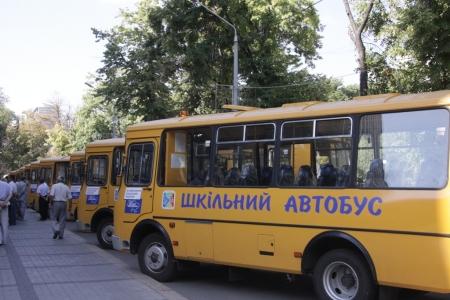 Дніпропетровщина отримала нові шкільні автобуси