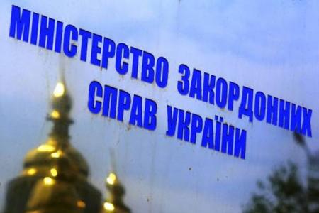МИД Украины просит граждан воздержаться от поездок в Египет
