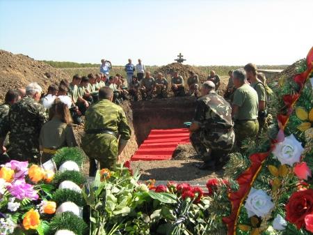Торжественное перезахоронение воинов Великой Отечественной войны