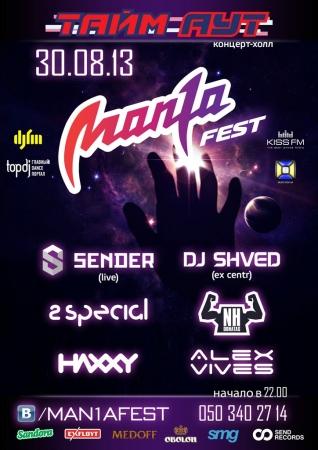 30 августа в концерт-холле Тайм Аут пройдет фестиваль Man1a Fest.