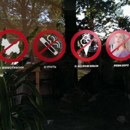 В ресторанах появились значки, запрещающие вход Ольге Фреймут