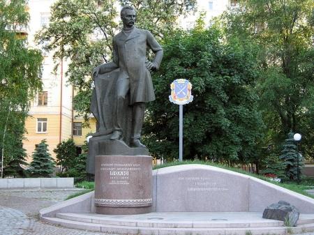 Центральный проспект Днепропетровска может сменить название
