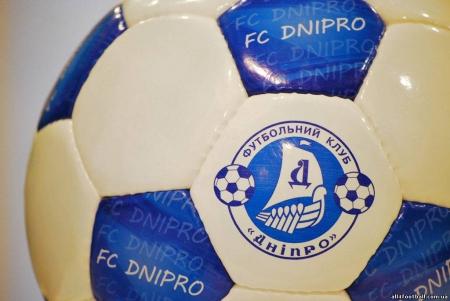 Днепр подал заявку на групповой этап Лиги Европы