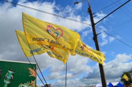 Благотворительный забег в Днепропетровске (Фото)