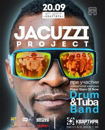 Jacuzzi Prоject + Drum&Tuba Band