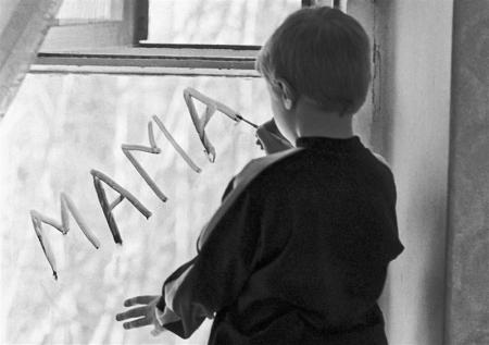 20 украинских детей были лотами на черном рынка усыновителей США