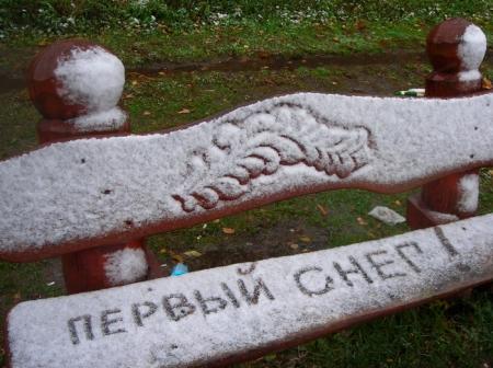 В Украину идет зима