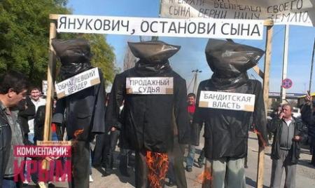 Янукович, останови сына!
