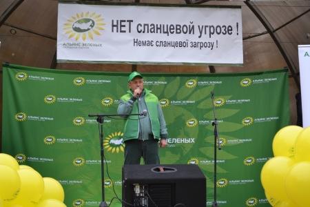 В Белгороде протестовали против добычи газа в Украине