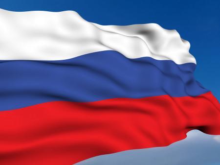 Россия для русскоязычных