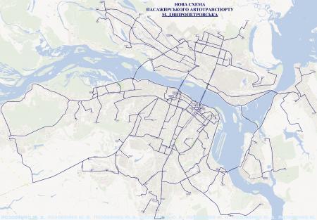 Завтра в Днепропетровске начнет внедряться новая транспортная сеть