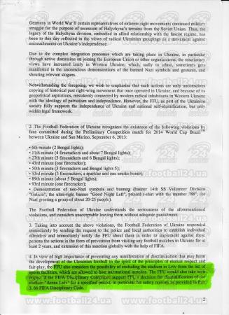 ФФУ сама подкинула идею дисквалифицировать Арену-Львов