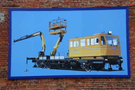 В Днепропетровске презентовали первую машину для ремонта путей (Фото)