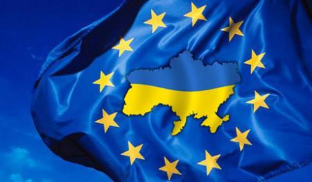 Днепропетровск включился в евромитинги