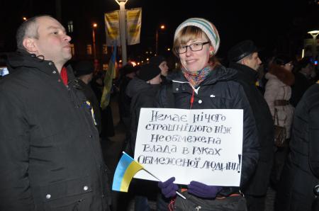 ДнепрМайдан. Вторник (Фото, Видео)
