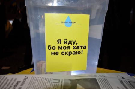 Как Евромайдан регионалам деньги носил (Видео)