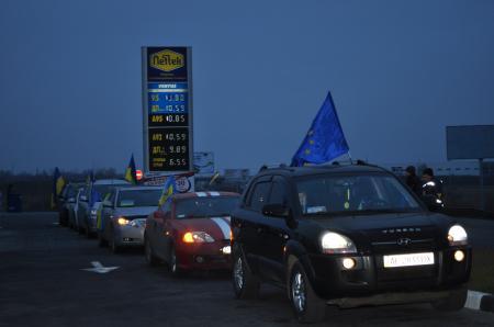 Как Днепропетровск встречал киевлян (Фото, Видео)
