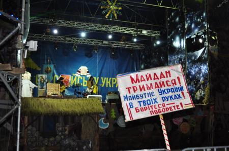 На Майдане объявлена мобилизация