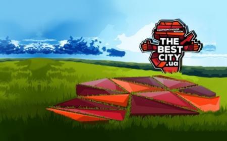 Международный фестиваль «TheBestCityUA» сместился на июнь