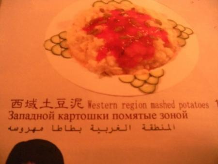 Убийственные меню на русском языке из ресторанов мира.
