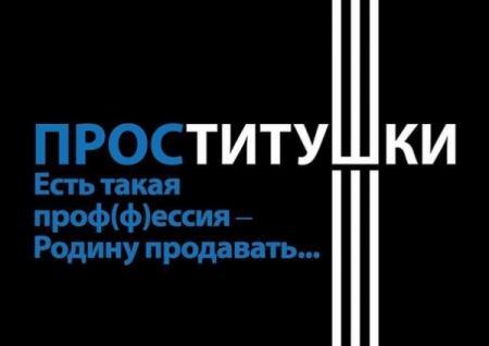 В Днепропетровске «титушек» призвали «не быть лохами» (ВИДЕО)