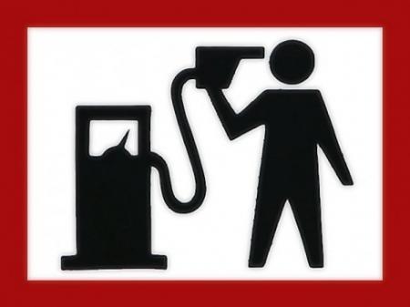 Бензин дорожает вместе с долларом