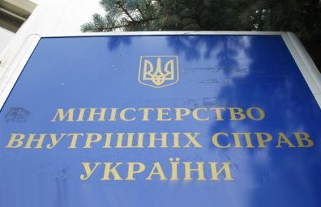 МВД обвинило в поджоге Дома профсоюзов Правый сектор