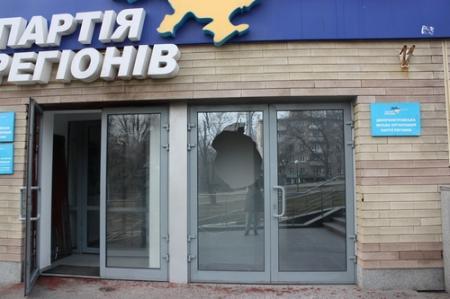 В Днепропетровске громили офис ПР