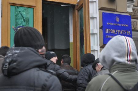 В прокуратуре Днепропетровской области кадровые перестановки