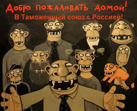 Добро пожаловать в Россию!
