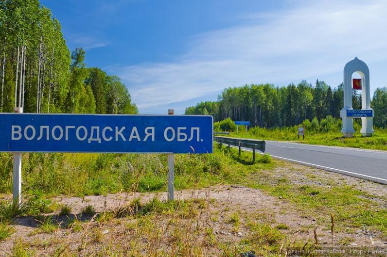 Жители Вологодской области просят Путина ввести войска