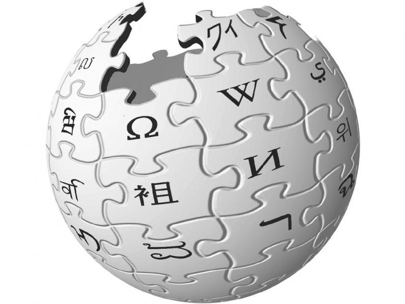 Россия переименовала статью Киевская Русь в Википедии
