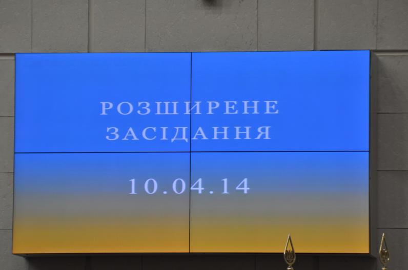 Как в Днепропетровске площадь переименовывали (Фото, Видео)