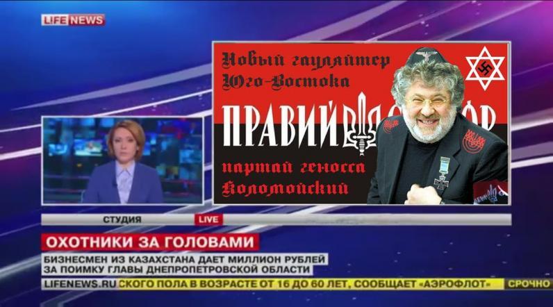 Коломойский поднял ставки за сданное оружие сепаратистов и оккупантов