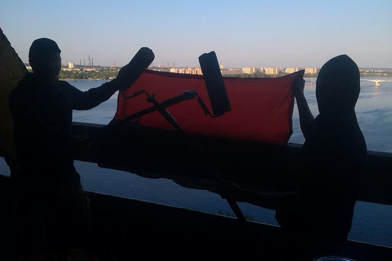 Сичеслав - это Украина! (ФОТО)
