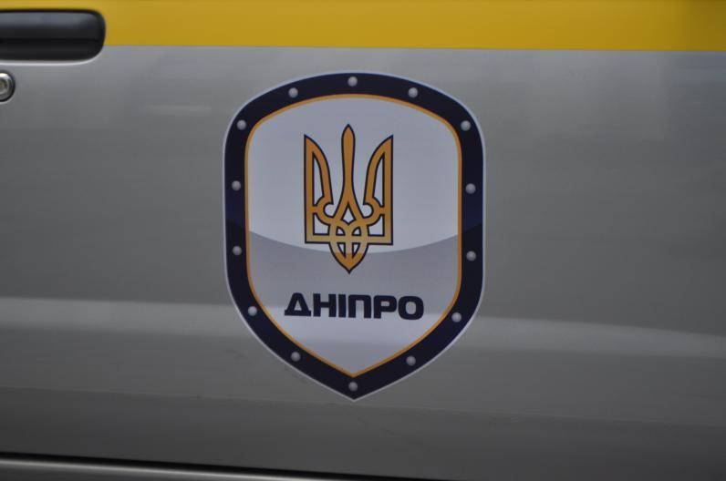 На Днепропетровщине создают батальоны Луганск и Артемовск