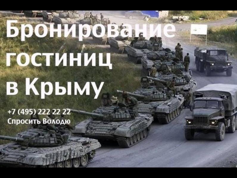 Мы были бы счастливы видеть туристов из Украины в республике - Ростуризм