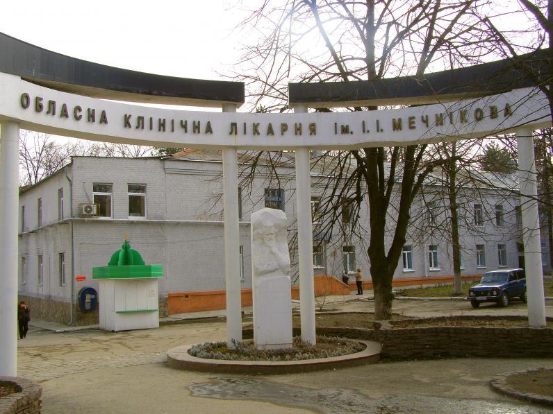 В Днепропетровск на лечение прибыли раненные из района АТО. Среди них один ребенок