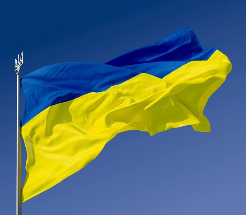 Над Мариуполем подняли украинский флаг