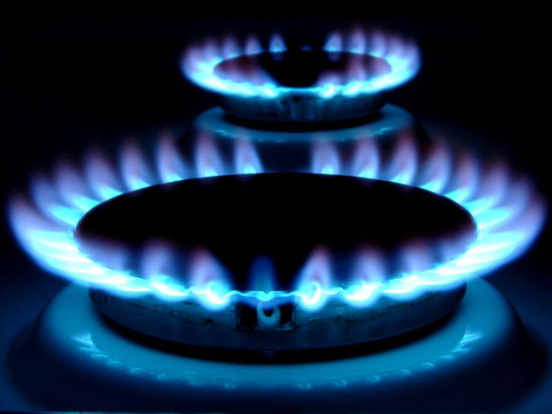 РФ прекратила поставки газа в Украину