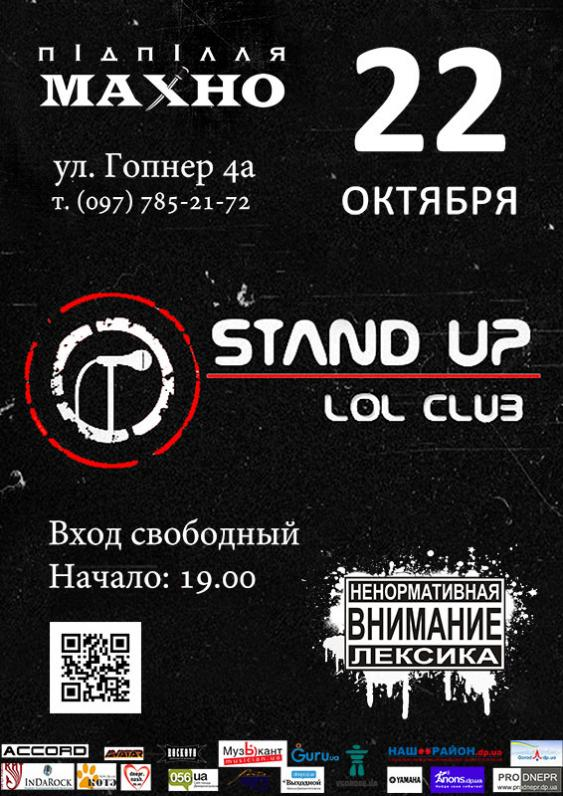 Stand up #LOL Club