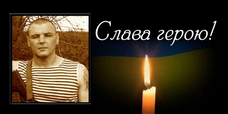 В Днепропетровске пропавшего десантника опознали по ДНК