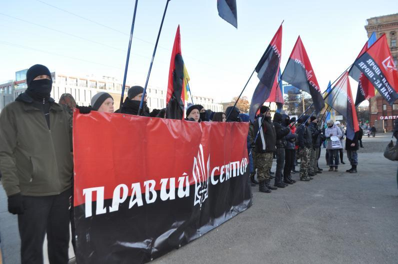 В Днепропетровске отметили годовщину Евромайдана (Фото)