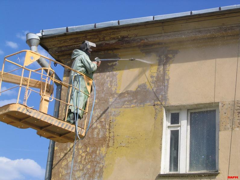 ООН даст Днепропетровску 1 миллион долларов на ремонт жилья для переселенцев
