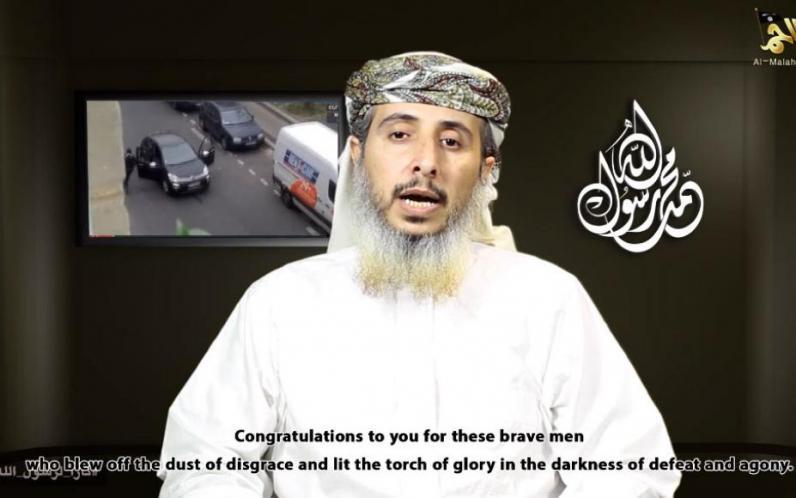 Лидер Аль-Каиды в Йемене взял на себя ответственность за теракт в Париже