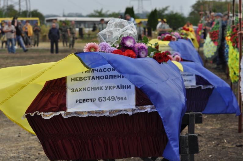 На Днепропетровщине будет Единый центр идентификации тел погибших в зоне проведения АТО