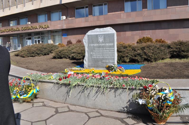 Возле Запорожской ОГА ночью прозвучал взрыв