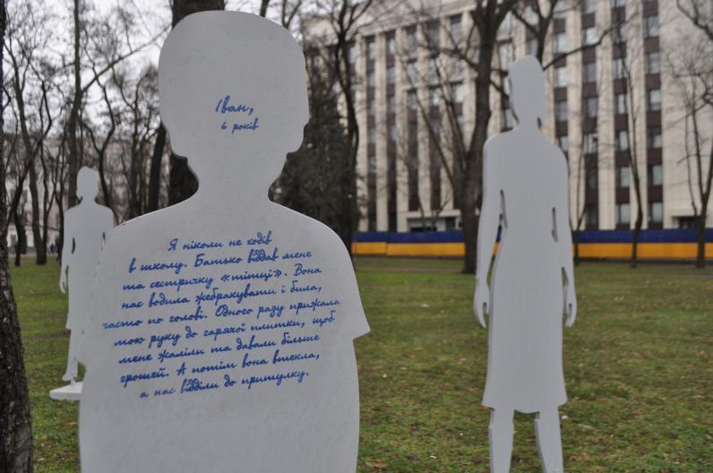 В Днепропетровске под ОГА появились Невидимые люди (Фото)